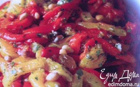 Рецепт Салат из запеченных перцев