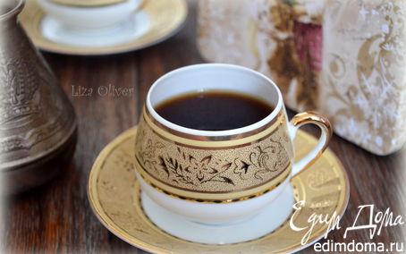 """Рецепт Крепкий черный кофе """"По-восточному"""""""