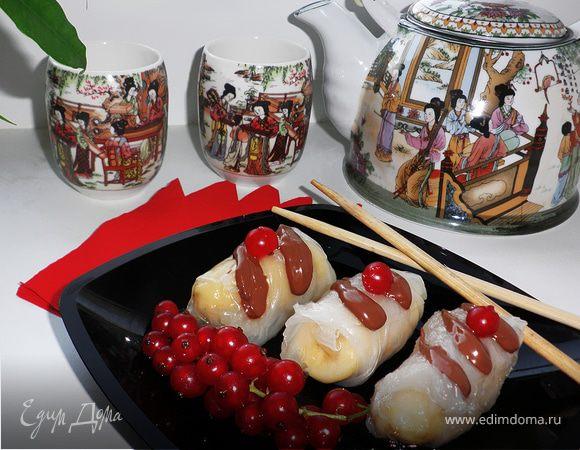 """Банановые спринг-роллы (""""Неделя японской кухни"""")"""
