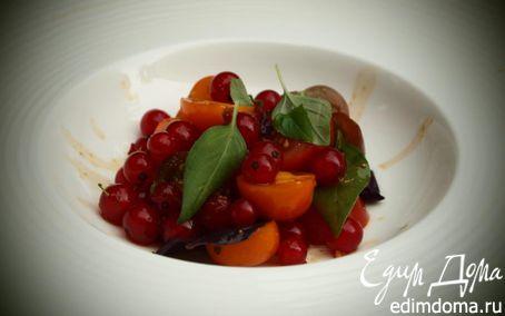 Рецепт Теплый салат из карамелизированных помиродов черри со смородиной