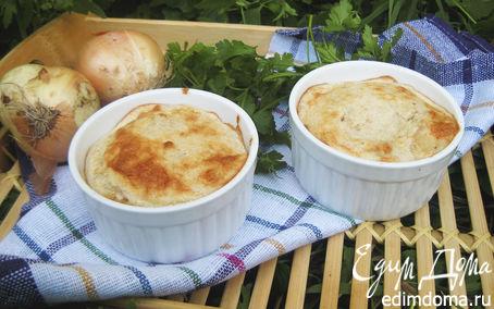 Рецепт Хлебно-луковое суфле
