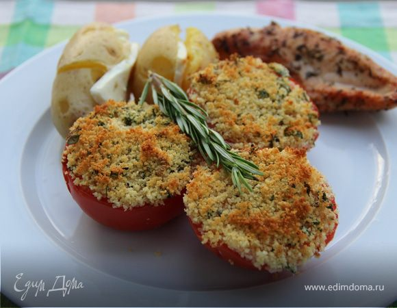 Запеченные помидоры с ароматной посыпкой