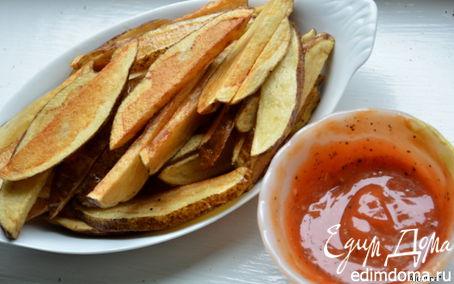 Рецепт Картофель фри с пряным кетчупом