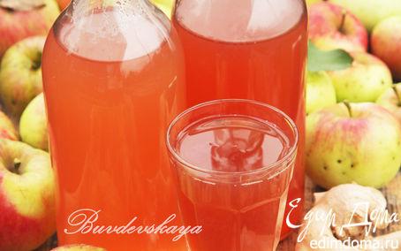 Рецепт Яблочный сок с имбирем на Зиму