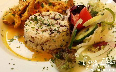 Рецепт Соевое чахохбили с диким рисом под фруктово-манговым соусом и овощным салатом