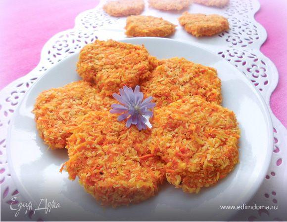"""Морковно-кокосовое печенье (""""Школьная ссобойка"""")"""