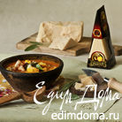 Тыквенный суп с сыром и беконом