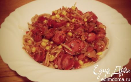 Рецепт Спагетти с сосисками и кукурузой