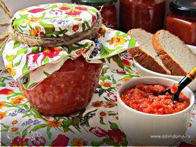Приправа из овощей (незаменимая и вкусная заготовка на зиму)