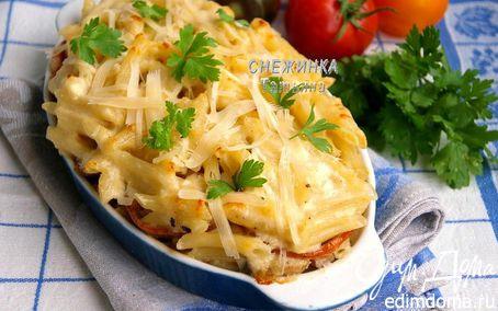 Рецепт Запеканка из пенне с белыми грибами и сливочным соусом с сыром Джюгас