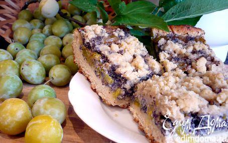 Рецепт Пирог с маком и алычой «Мирабэлла, или откровение»