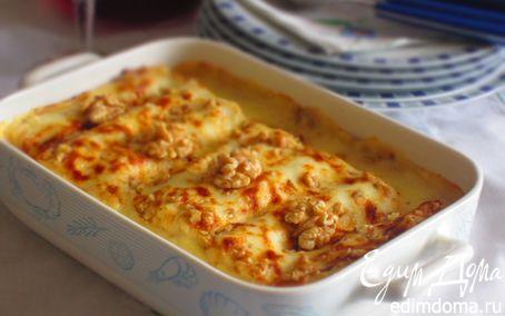 Рецепт Каннелони с козьим сыром и орехами под соусом Бешамель