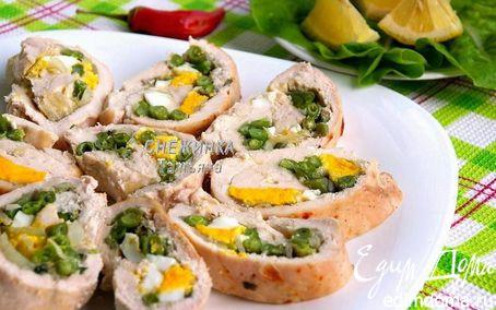 Рецепт Куриный рулет со спаржевой фасолью, яйцом и сыром Джюгас