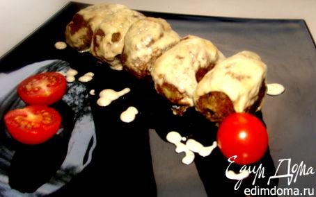 Рецепт Мясные зразы с лесными грибами под сливочным соусом с сыром Джюгас