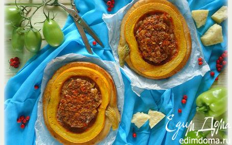 Рецепт Тыквенные пироги с рубленым мясом и сыром Джюгас
