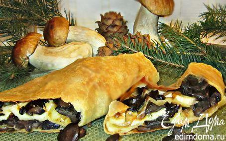 Рецепт Штрудель с лесными грибами и сыром Бри