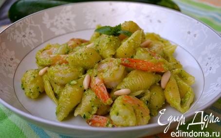 Рецепт Паста с креветками и соусом песто из цукини