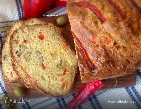 """Хлеб с оливками и пармезаном """"Мотивы Италии"""""""