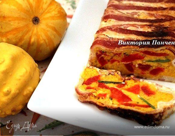 Тыквенный террин с болгарским перцем и розмарином