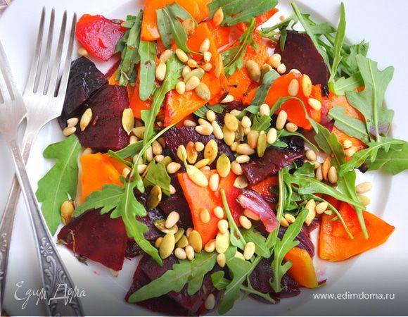 Теплый салат с тыквой и свеклой