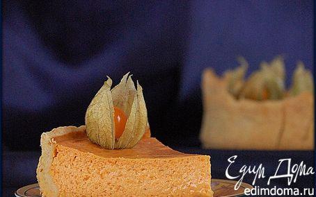 Рецепт Тыквенно-карамельный тарт