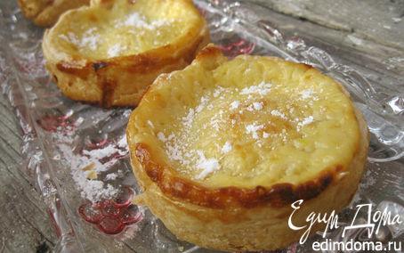 Рецепт Португальские сливочные пирожные