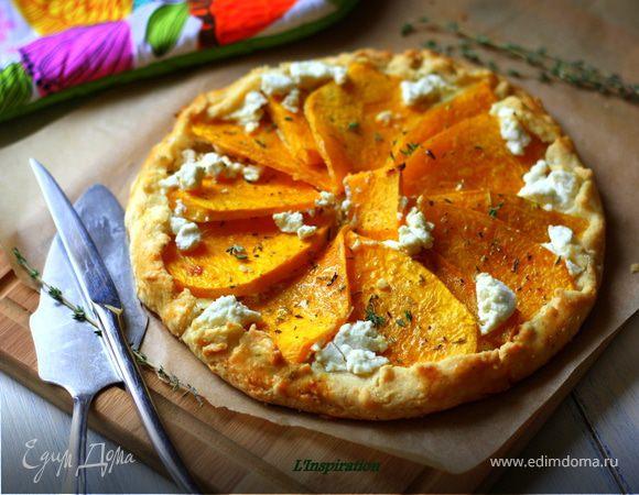 Пирог с тыквой и козьим сыром