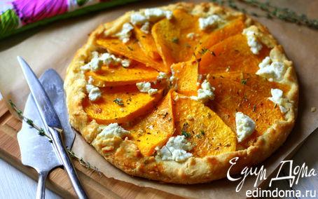 Рецепт Пирог с тыквой и козьим сыром