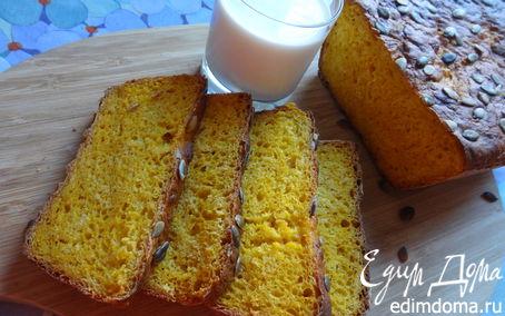 Рецепт Тыквенно-медовый хлеб