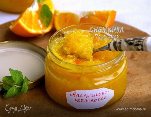 Апельсиново-кабачковое варенье