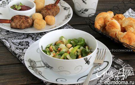 Рецепт Зеленый салат с сыром Джюгас