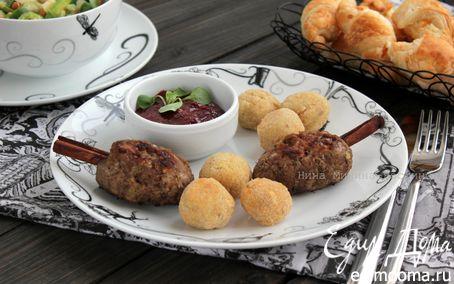 Рецепт Котлеты из индейски с яблоком и сыром Джюгас на палочке корицы и крокеты из фасоли с сыром Джюгас