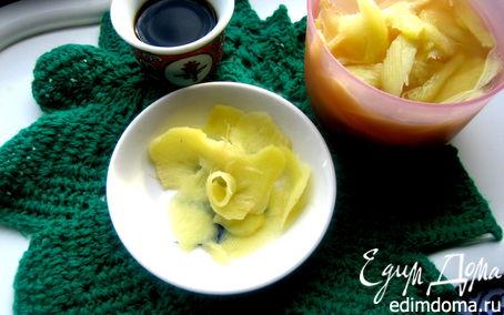 Рецепт Маринованный имбирь