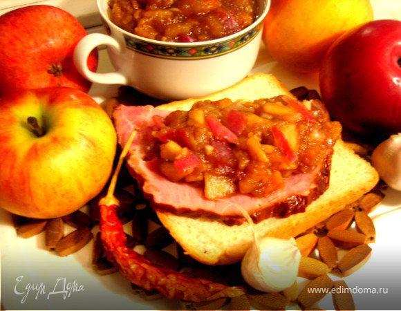Яблочный чатни к мясу
