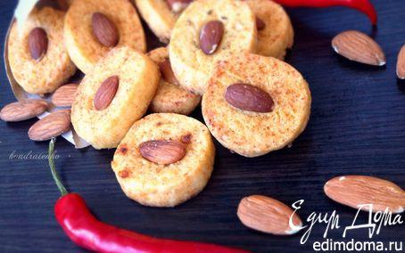 Рецепт Пикантное печенье с сыром чеддер и миндалем