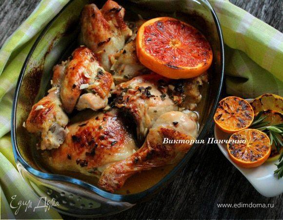 Цыпленок с цитрусовыми и пряными травами