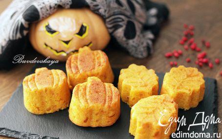 Рецепт Тыквенно-морковные маффины на Хеллоуин