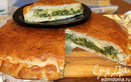 Рецепт Пицца кальцоне с брокколи и шпинатом