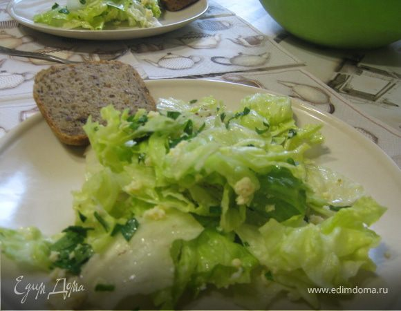 Французский зеленый салат Мимоза (от Джулии Чайлд)