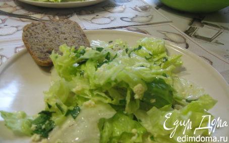 Рецепт Французский зеленый салат Мимоза (от Джулии Чайлд)