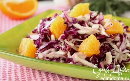 Рецепт Пикантный салат с капустой