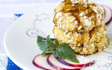 Рецепт Сырники с яблоком в панировке из овсяных хлопьев