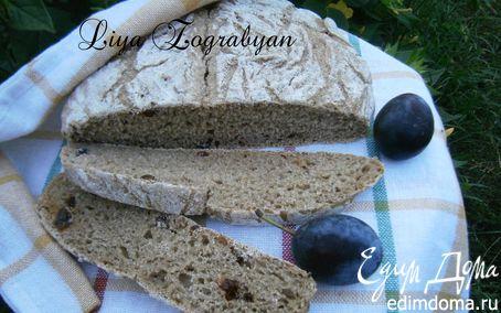 Рецепт Пшенично-ржаной хлеб со сливами