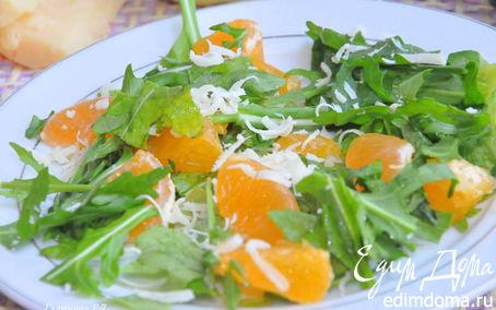 Рецепт Салат с руколой, мандаринами и сыром