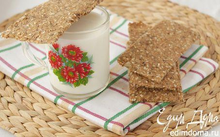 Рецепт Хрустящие зерновые хлебцы