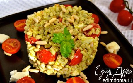 рецепт салат из баклажаны с соусом песто