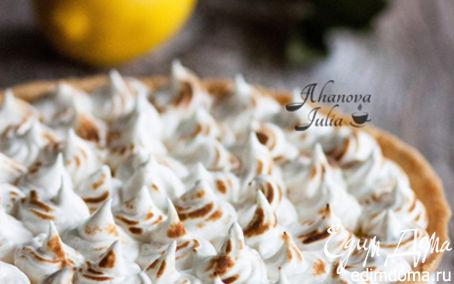 Рецепт Лимонный тарт с меренгой