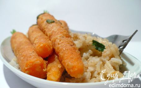"""Рецепт """"Нескучная"""" морковка в сырном панцире с рисом на масле с шалфеем"""