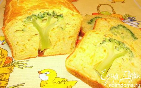 Рецепт Кекс с брокколи и куркумой