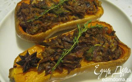 Рецепт Запеченная тыква с мясным рагу